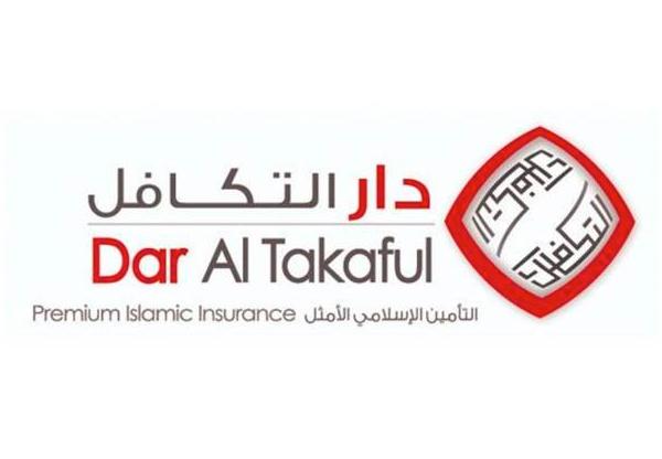 Dar Al Takaful